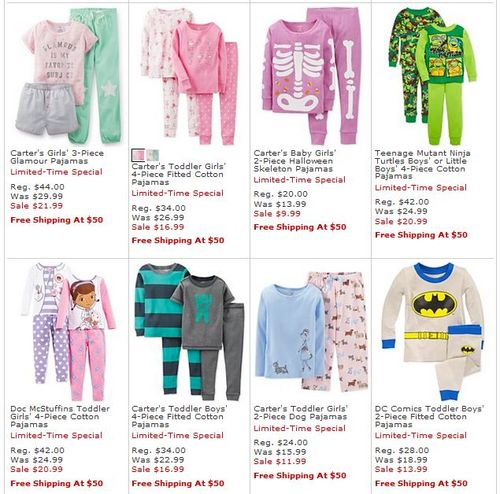 Macy's labor day pajama sale