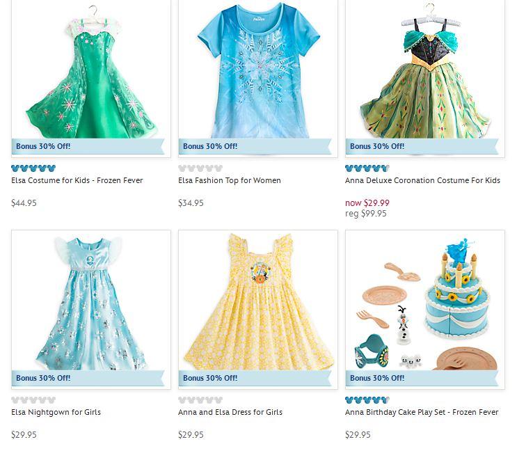 Disney frozen sale 1