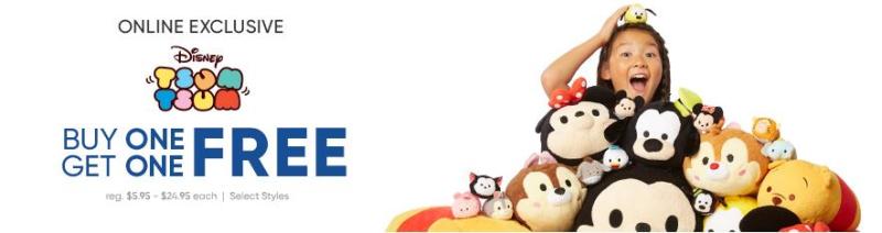 Disney tsum tsums bogo free