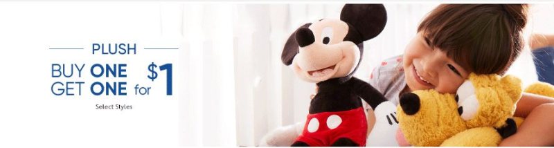 Disney plush bogo $1
