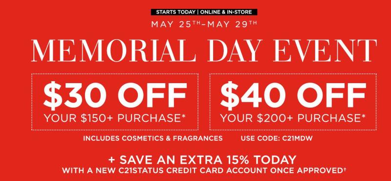 Century 21 memorial day sale