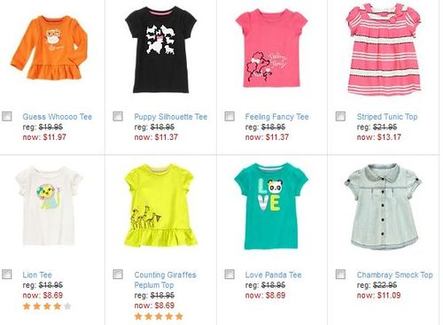 Gymboree sale labor day