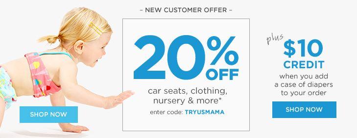 Diapers.com new customer coupon