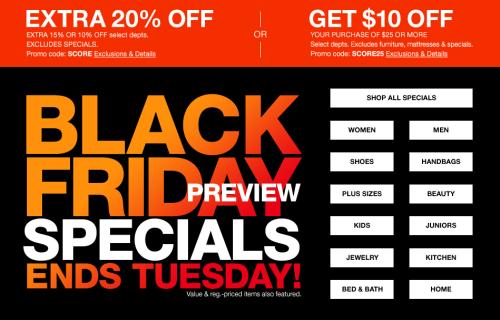 Macy's pre-black friday deals
